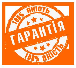 Гарантія на ремонт пральних машин Київ