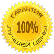 tseni_na_remont_stiralnih_mashin_kiev