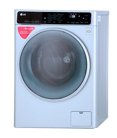 Новые-технологии-в-стиральных-машинах-LG