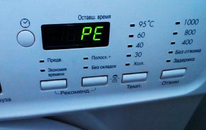Ошибка-PE-стиральной-машины-LG