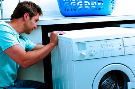 Что-делать-при-вибрации-стиральной-машины