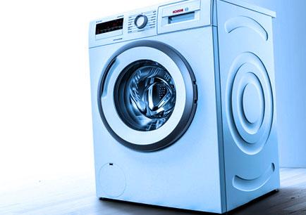 Новинки-производства-стиральных-машин