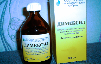 препарат-«димексид»